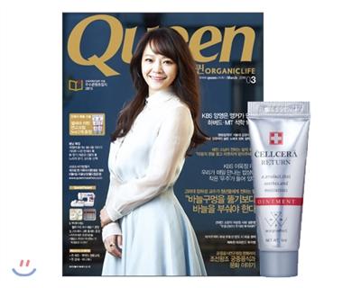 16_韓国女性誌_QUEEN_2016年3月号
