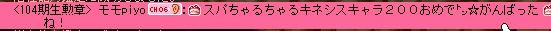 MapleStory 2016-01-02 00-48-51-068