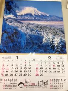 2016年用カレンダー2