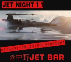 jetnight11