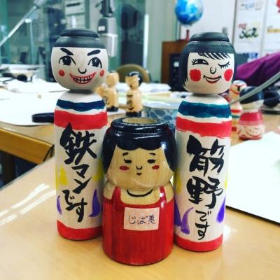 じば美ラジオ_97