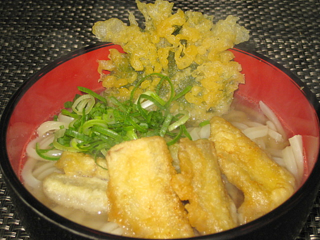 goboten-udon