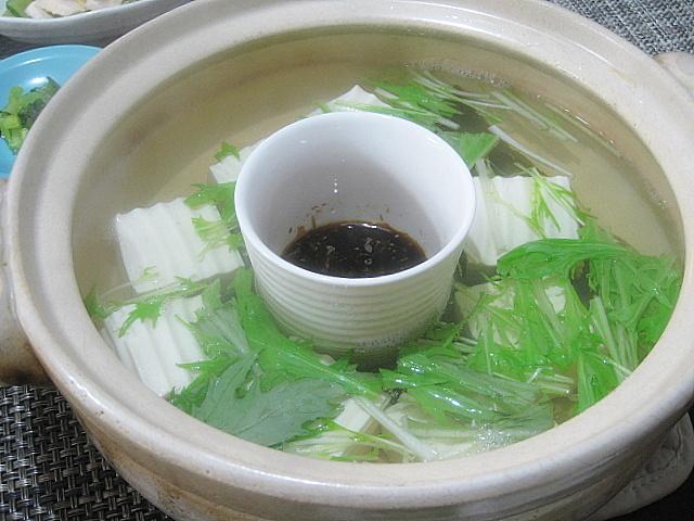 yudofu1