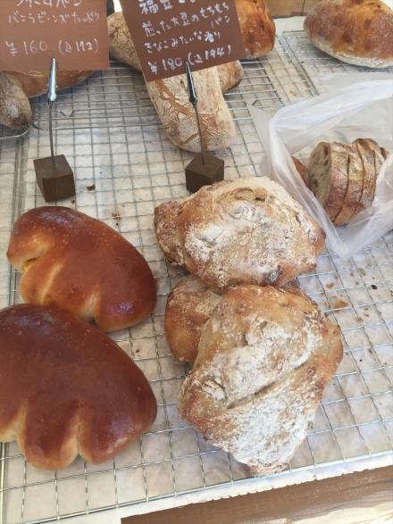 さるのパン屋 (6)
