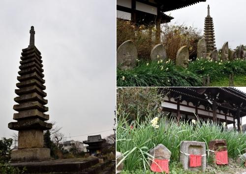 十三重の石塔