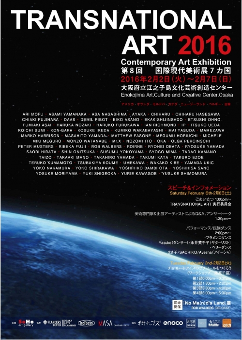 TRANSNATIONAL ART2016
