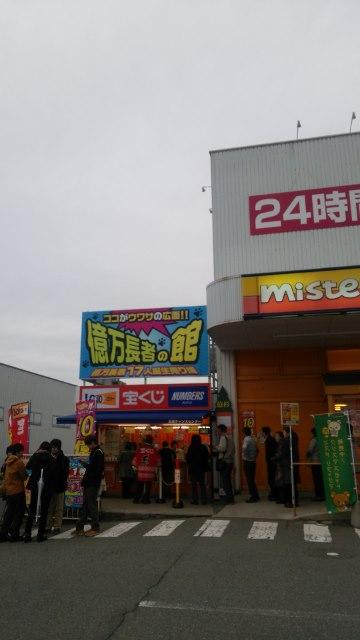 広面① (360x640)