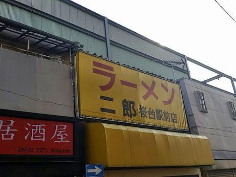桜台駅前_151024