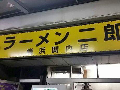 横浜関内_151031