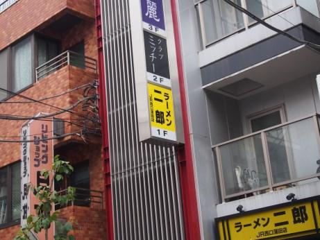 JR西口蒲田_151107