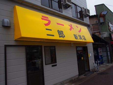 新潟_151114