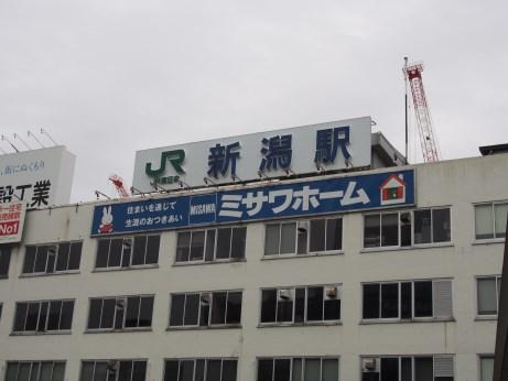 新潟駅_151114