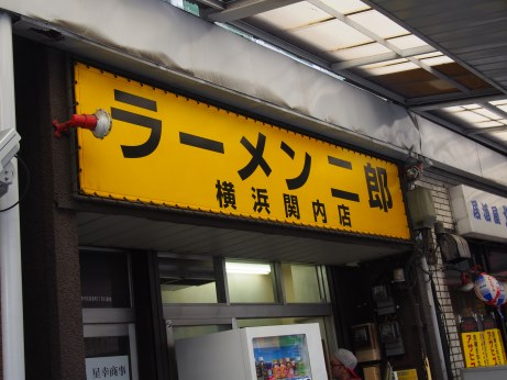 横浜関内_151205