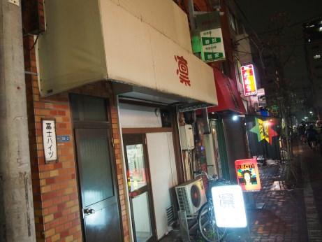 凛蒲田_151210