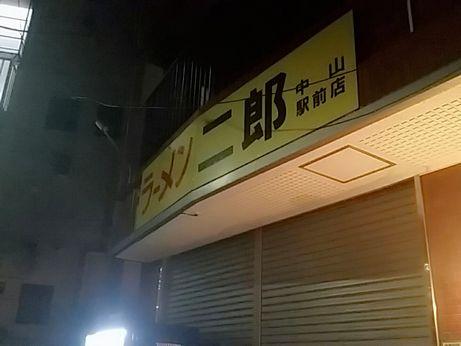 中山駅前_151211