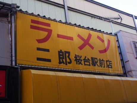 桜台駅前_151219