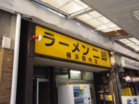 横浜関内_151229