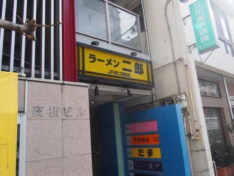 JR西口蒲田_151230