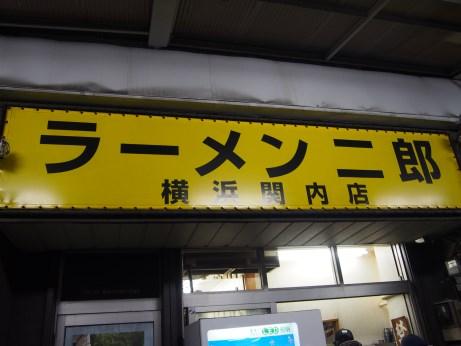 横浜関内_160102