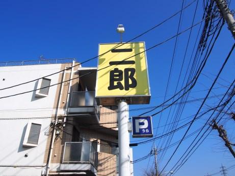 野猿街道_160105