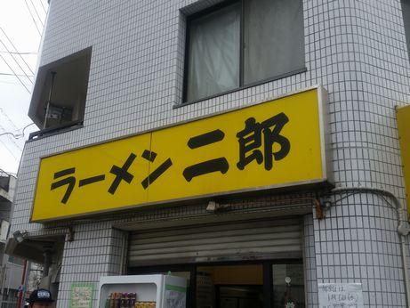 亀戸_160106