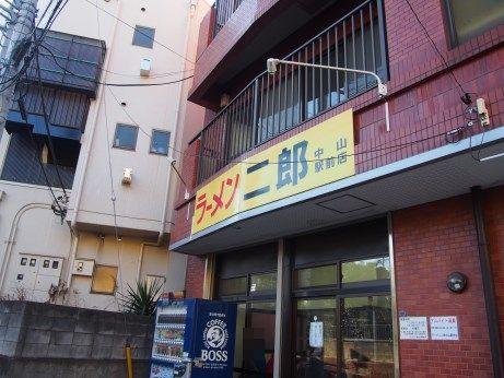 中山駅前_160110