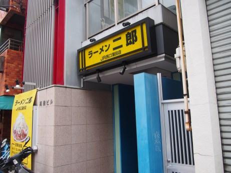 JR西口蒲田_160117
