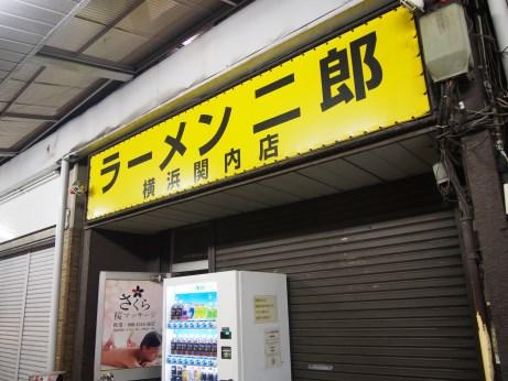 横浜関内_160201