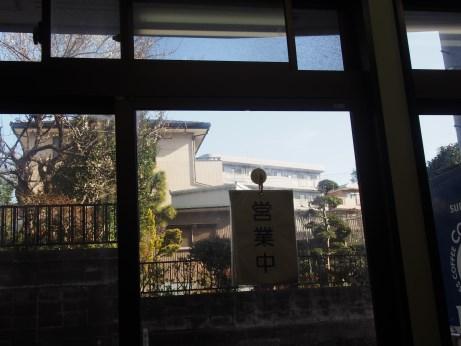 中山駅前_160214