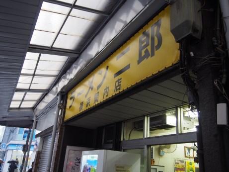 横浜関内_160220