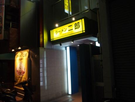 jR西口蒲田_160226