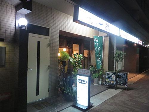 20151011 ichi1