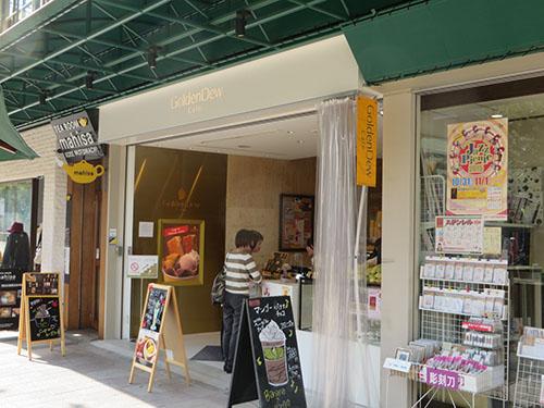 20151024 cafe1