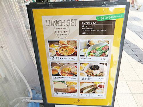 20151024 cafe2