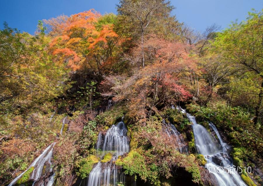 吐竜の滝 2NS
