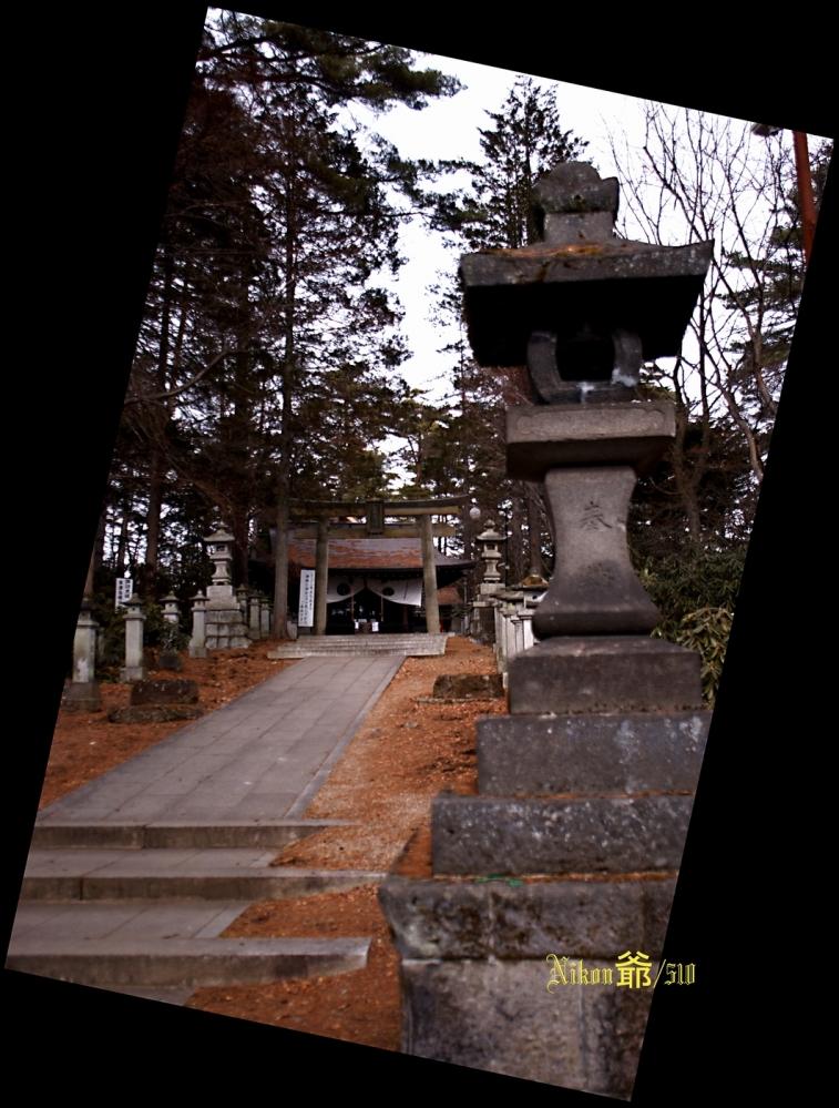草津温泉 1s