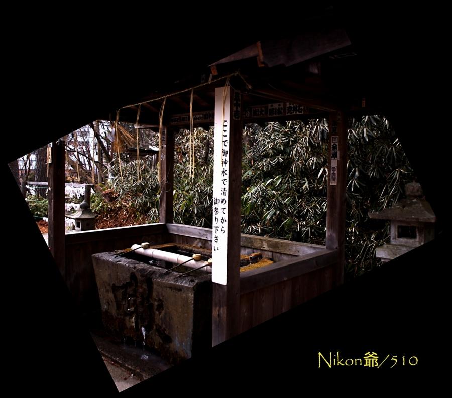 草津温泉 2s