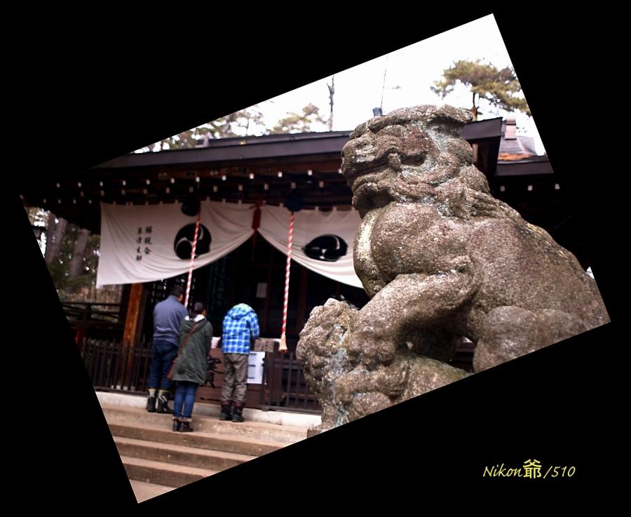 草津温泉 3s