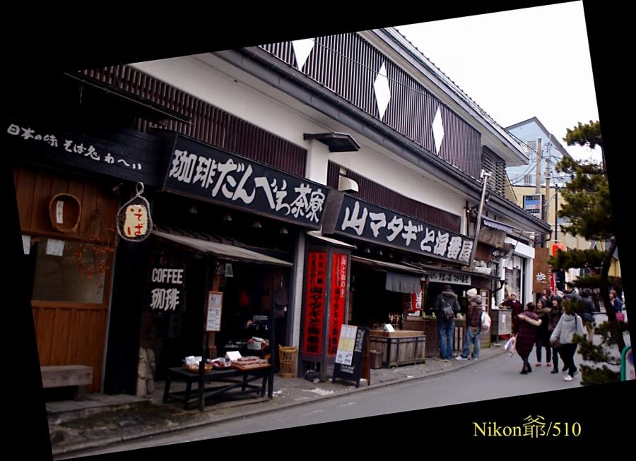 草津温泉 9s