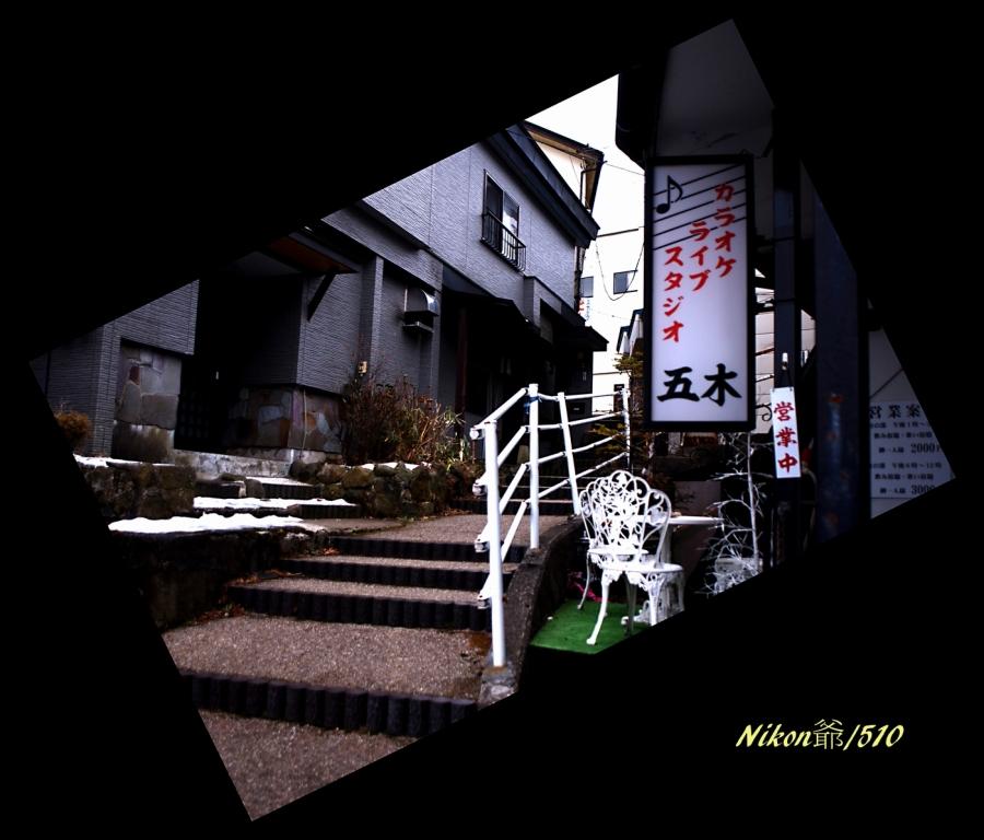草津温泉 15s