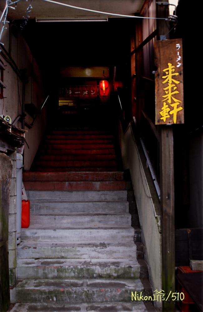 草津温泉 14s