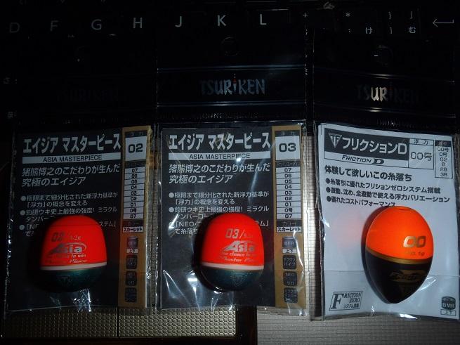 PC240032 - コピー