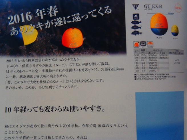 P1210001.jpg