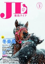 JL1603_H1.jpg