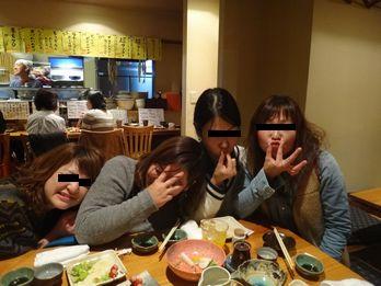 薊5-15