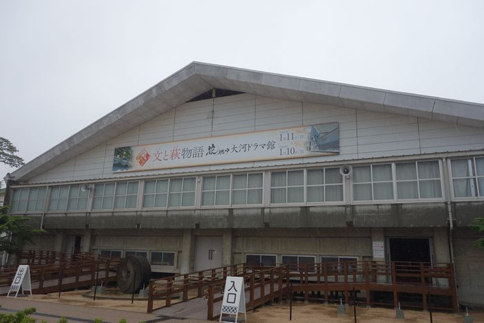 山口県旅行2日目-5