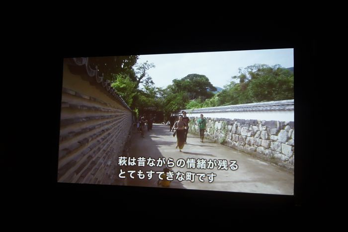 山口県旅行2日目-9