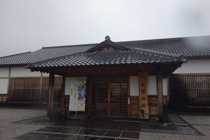 山口県旅行2日目-21