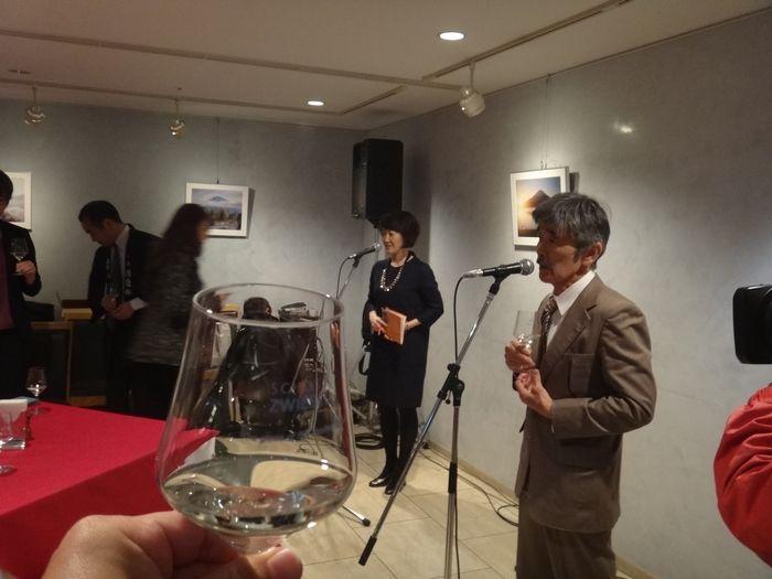 誉富士セミナー&お酒の会9