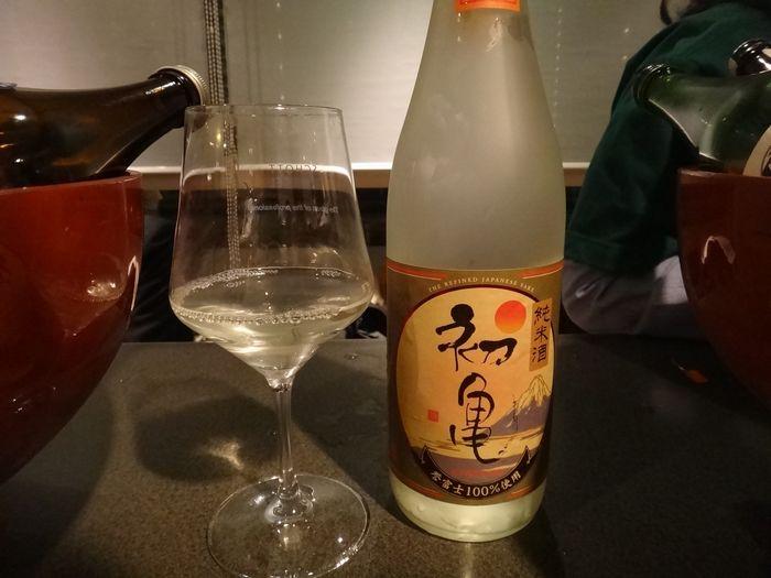 誉富士セミナー&お酒の会16